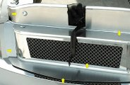 ACC® - Polished SS Radiator Cover with Header Plate and Grille Fascia