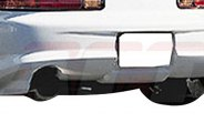 AIT Racing® - DLS Style Rear Bumper Cover