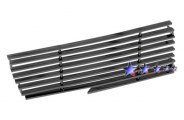 APG® - Black Billet Side Vent Grille