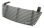 APG® S87612A - Polished Billet Grille