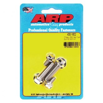 ARP® - Fuel Pump Bolt Kit