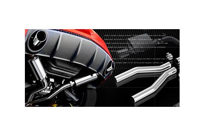 Are 2 Completely Separate Pipes the Best Type of Dual Exhaust System?