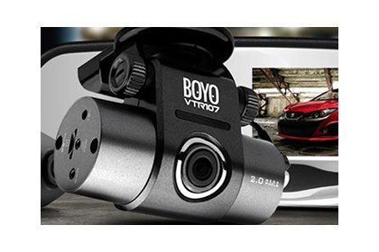 Backup And Dash Cameras