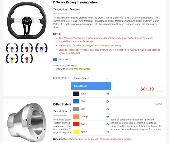 Steering Wheel Product Options Field