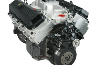 ATK® - High Performance Engine