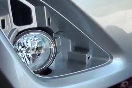 TCA-312 - Auer Automotive® Factory Style Fog Lights Installation Video
