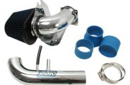 BBK® 1718 - Chrome Cold Air Intake System