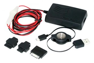 Beat-Sonic® - USB Mobile Charger/Power Supply