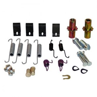 Beck Arnley® - Parking Brake Hardware Kit