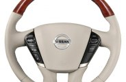B&I® - Steering Wheel with Biege Tan Leather