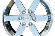 "CCI® - 17"" Remanufactured 6-Spoke Bright Polished Factory Alloy Wheel"