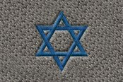 "DashMat® - Embroidery ""Star of David"" Logo"