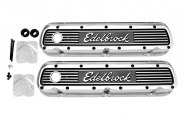 Edelbrock® - Elite Series Valve Covers
