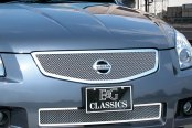 E&G Classics® - 2-Pc Chrome Fine Mesh Grille Kit