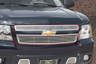 "E&G Classics® - 2-Pc ""Q"" Style Polished Grille"