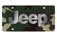 Eurosport Daytona® - Silver Jeep Logo on Green Camouflage Lazertag Series License Plate