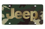 Eurosport Daytona® - Gold Jeep Logo on Green Camouflage Lazertag Series License Plate