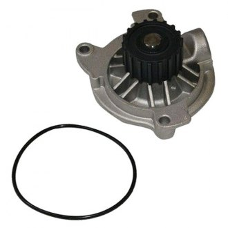 GMB® - Engine Cooling Water Pump