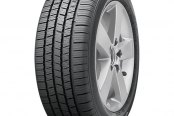 HANKOOK® - Optimo H725A Tire