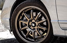 HD® - CLUTCH Satin Bronze on Honda Civic