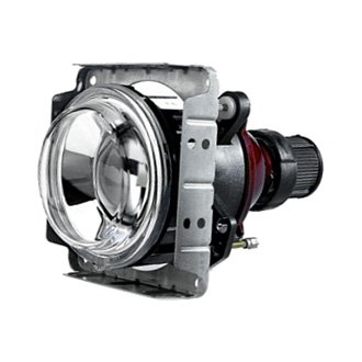 Hella® - 120mm Round Chrome Retrofit Projector