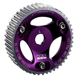 HKS® - Adjustable Cam Gears