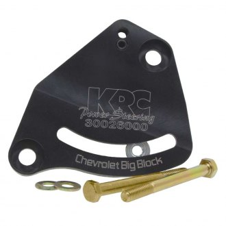 KRC Power Steering® - Power Steering Pump Mounting Bracket Kit