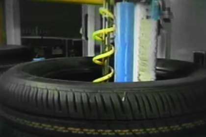 KUMHO TIRES® Introduction