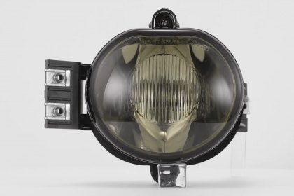 86-1001143 - Lumen® Smoke Factory Style Fog Lights, Featured 360 View (Full HD)