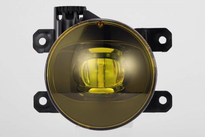 86-1001521 - Lumen® Yellow Projector Fog Lights, Featured 360 View (Full HD)