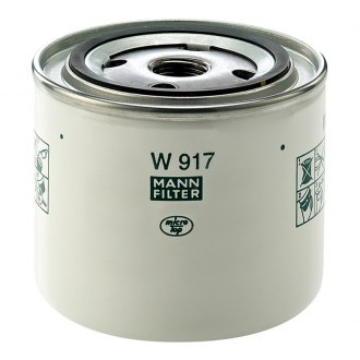 MANN-Filter® - Light Pressure Oil Filter