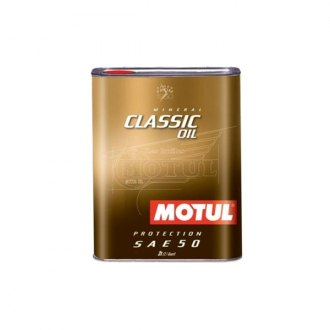 Motul USA® - Break-In Oil 10w40 1 Qt