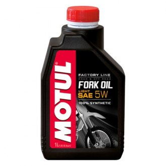 Motul USA® - Factory Line Synthetic SAE 5W Suspension Oil