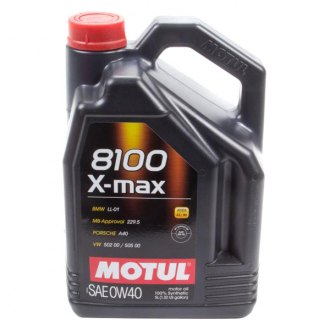 Motul USA® - 8100 X-Max Synthetic Motor Oil