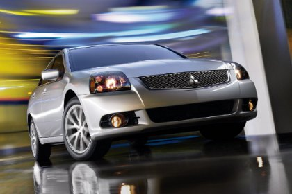 Mitsubishi Galant to Be Discontinued by 2013