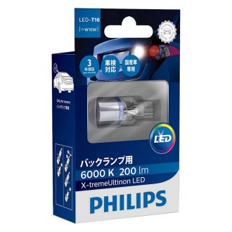 Philips® - X-tremeVision LED Stop / Tail Light Bulb