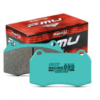 Project Mu® - Racing999 Series Performance Brake Pads