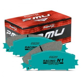 Project Mu® - Racing-N1 Series Performance Brake Pads