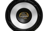 Pyramid® - 300W High Power White Injected P.P. Cone Subwoofer