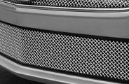 RaceMesh® - 3-Pc Standard Weave Mesh Grille