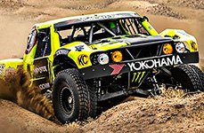 ReadyLIFT® - Suspension System for Desert Racing