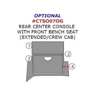 Remin® - Optional Rear Center Console