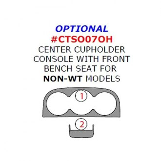 Remin® - Optional Center Cupholder Console