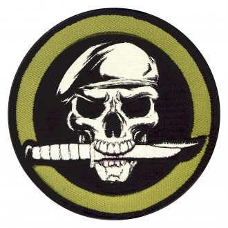 "Rothco® - Military ""Skull and Knife"" Morale Patch"