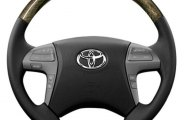Sherwood® - Steering Wheel with Ash Burl Inserts and Ash Leather