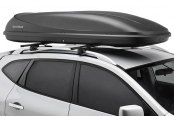 SportRack® - Horizon 16 Cubic Foot Cargo Box