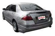 VIS Racing® - VIP Rear Bumper