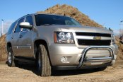 "Westin® - 3"" E-Series Polished Stainless Steel Bull Baron Chevy Tahoe"