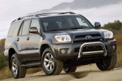 "Westin® - 2.5"" Ultimate Chrome Bull Bar with Skid Plate Removed on Toyota 4Runner"