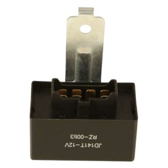 Forecast® - Multi Purpose Relay